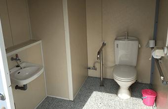 供殘障人士使用的廁所