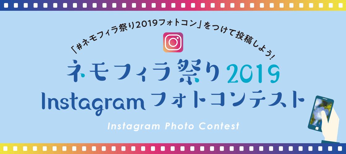 Instagram照片比赛
