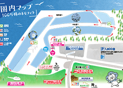 Map in garden